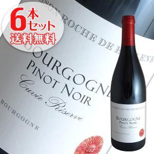 (送料無料)6本セット ブルゴーニュ ピノノワール V.V 2017年 ロッシュ ド ベレーヌ(赤ワイン)|winecellarescargot