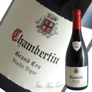 シャンベルタン特級 2017年 ジャン マリー フーリエ(赤ワインブルゴーニュ)|winecellarescargot