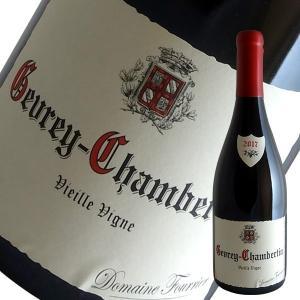 ジュヴレ シャンベルタン ヴィエーユ ヴィーニュ 2017年 フーリエ(赤ワイン ブルゴーニュ)|winecellarescargot