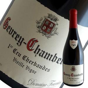 ジュヴレ シャンベルタン1級シェルボード ヴィエーユ ヴィーニュ 2017年 フーリエ(赤ワイン ブルゴーニュ)|winecellarescargot