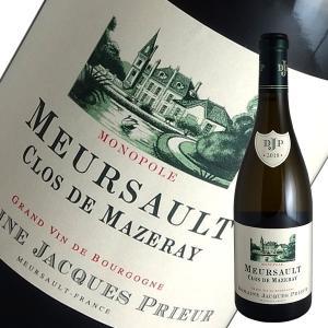 ムルソー クロ ド マズレー ブラン モノポール 2018年 ジャック プリウール(白ワイン ブルゴーニュ)|winecellarescargot