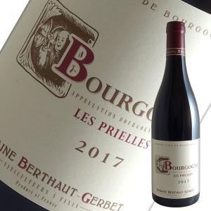 ブルゴーニュ ルージュ レ プリエール 2017年 ベルトー ジェルベ(赤ワイン ブルゴーニュ)|winecellarescargot