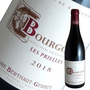 ブルゴーニュ ルージュ レ プリエール 2018年 ベルトー ジェルベ(赤ワイン ブルゴーニュ)|winecellarescargot