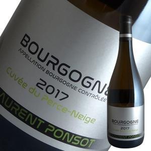 ブルゴーニュ ブラン キュヴェ デュ パルス ネージュ[2017]ローラン ポンソ(白ワイン ブルゴーニュ)|winecellarescargot