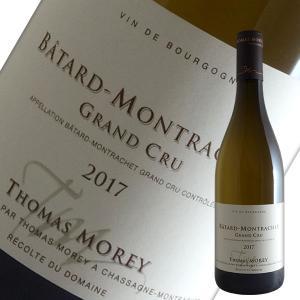 バタール モンラッシェ特級 2017年 トマ モレ(白ワイン ブルゴーニュ)|winecellarescargot