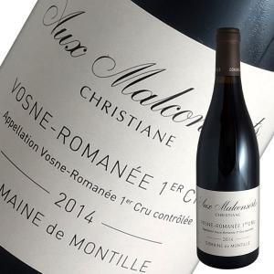 ヴォーヌ ロマネ1級マルコンソール クリスチアンヌ 2014年 ド モンティーユ(赤ワイン ブルゴーニュ) winecellarescargot