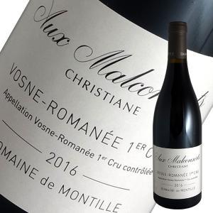 ヴォーヌ ロマネ1級マルコンソール クリスチアンヌ 2016年 ド モンティーユ(赤ワイン ブルゴーニュ) winecellarescargot