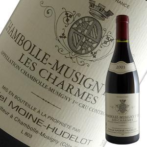 シャンボール ミュジニー1級レ シャルム 2003年 モワンヌ ユドロ(赤ワイン ブルゴーニュ)|winecellarescargot
