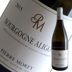 ブルゴーニュ アリゴテ 2015年 ピエール モレ(白ワイン ブルゴーニュ) winecellarescargot