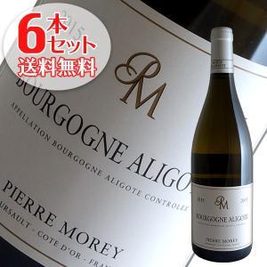(送料無料)6本セット ブルゴーニュ アリゴテ 2015年 ピエール モレ(白ワイン ブルゴーニュ) winecellarescargot