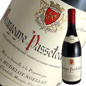 ブルゴーニュ パストゥグラン 2018年 アラン ユドロ ノエラ(赤ワイン ブルゴーニュ)|winecellarescargot