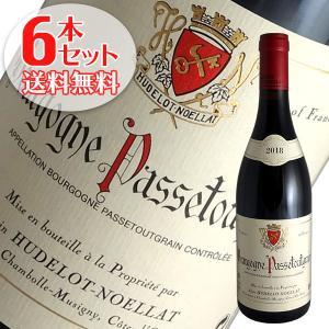 (送料無料)6本セット ブルゴーニュ パストゥグラン 2018年 アラン ユドロ ノエラ(赤ワイン ブルゴーニュ)|winecellarescargot