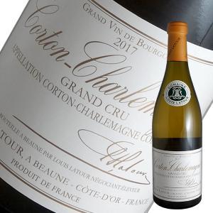 コルトン シャルルマーニュ特級 2017年 ルイ ラトゥール(白ワイン ブルゴーニュ)|winecellarescargot