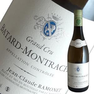 バタール モンラッシェ特級 2015年 ラモネ(白ワイン ブルゴーニュ)|winecellarescargot