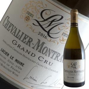 シュヴァリエ モンラッシェ特級 2016年 ルシアン ル モワンヌ(白ワイン フランス)|winecellarescargot
