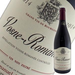 ヴォーヌ ロマネ 2014年 エマニュエル ルジェ(赤ワイン ブルゴーニュ)|winecellarescargot