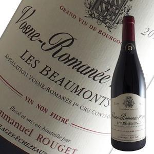 ヴォーヌロマネ1級レ ボーモン 2015年 エマニュエル ルジェ(赤ワイン ブルゴーニュ)|winecellarescargot