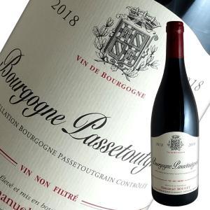 ブルゴーニュ パストゥグラン[2018]エマニュエル ルジェ(赤ワイン ブルゴーニュ)|winecellarescargot