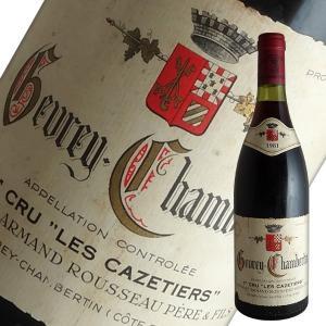 ジュヴレ シャンベルタン1級レ カズティエ 1981年 アルマン ルソー(赤ワイン ブルゴーニュ)(ラベル汚れ 液面低下あり)|winecellarescargot