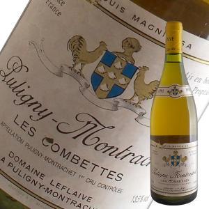 ピュリニー モンラッシェ1級レ コンベット 1991年 ルフレーヴ(白ワイン ブルゴーニュ)|winecellarescargot