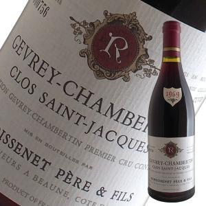 ジュヴレ シャンベルタン1級クロ サン ジャック 1969年 ルモワスネ(赤ワイン ブルゴーニュ)