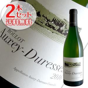 (送料無料)2本セット オークセイ デュレス ブラン 2016年 ルーロ(白ワイン ブルゴーニュ) winecellarescargot