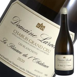 シャブリ特級レ ブランショ ラ レゼルヴ ド ロベディエンス 2015年 ラロッシュ(白ワイン ブルゴーニュ)|winecellarescargot