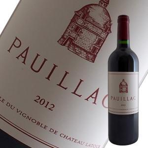 ポイヤック ド ラトゥール 2012年 ポイヤック(赤ワイン ボルドー)|winecellarescargot