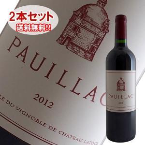 (送料無料)2本セット ポイヤック ド ラトゥール 2012年 ポイヤック(赤ワイン ボルドー)|winecellarescargot