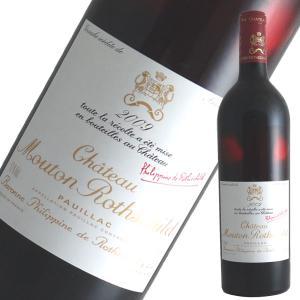 シャトー ムートン ロートシルト[2009](赤ワイン ボルドー)|winecellarescargot