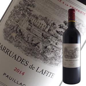 カリュアド ド ラフィット ロートシルト[2014](赤ワイン ボルドー)|winecellarescargot