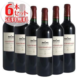 (送料無料)6本セット シャトー サン ドミニク 2014年 ピュイスガン サン テミリオン(赤ワイン ボルドー)|winecellarescargot