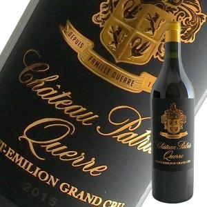 シャトー パトリス ケール 2015年 サン テミリオン(赤ワイン ボルドー)|winecellarescargot