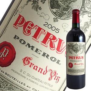 シャトー ペトリュス 2005年 ポムロル(赤ワイン ボルドー)|winecellarescargot