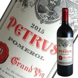 シャトー ペトリュス 2015年 ポムロル(赤ワイン ボルドー)|winecellarescargot