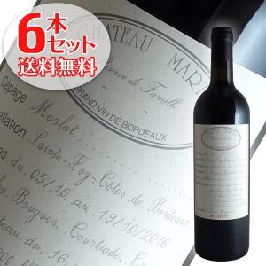 (送料無料)6本セット シャトー マルテ レゼルヴ ド ファミーユ 2016年 (赤ワイン ボルドー)|winecellarescargot