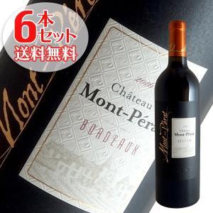 (送料無料)6本セット シャトー モンペラ ルージュ 2016年 コート ド ボルドー(赤ワイン ボルドー)|winecellarescargot