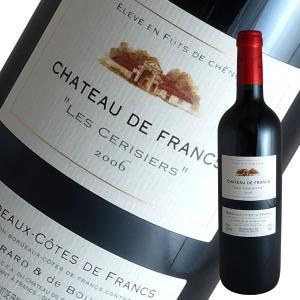 シャトー ド フラン レ セリジエール[2006]ボルドー コート ド フラン(赤ワイン ボルドー)|winecellarescargot