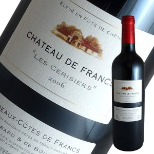 (送料無料)6本セット シャトー ド フラン レ セリジエール 2006年 ボルドー コート ド フラン(赤ワイン ボルドー)|winecellarescargot