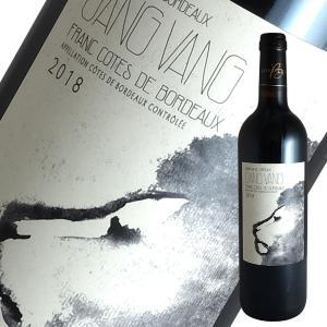 ガン ヴァン 2018年 フラン コート ド ボルドー(篠原麗雄)(赤ワイン ボルドー)|winecellarescargot
