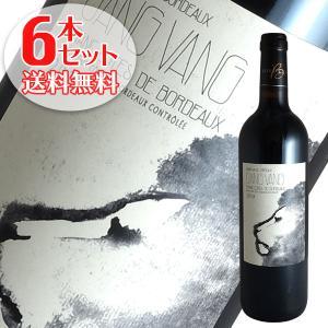 (送料無料)6本セット ガン ヴァン 2018年 フラン コート ド ボルドー(篠原麗雄)(赤ワイン ボルドー)|winecellarescargot