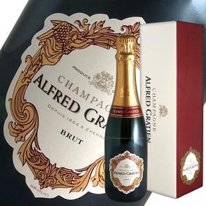 ブリュット ハーフ N.V年 アルフレッド グラシアン375ml(シャンパン)(ギフトボックス)|winecellarescargot