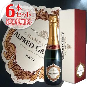 (送料無料)6本セット ブリュット ハーフ N.V年 アルフレッド グラシアン375ml(シャンパン)(ギフトボックス)|winecellarescargot