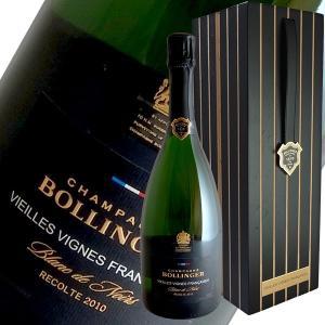 ボランジェ ヴィエーユ ヴィーニュ フランセーズ 2010年 ボランジェ(シャンパン)(ギフトボックス)|winecellarescargot