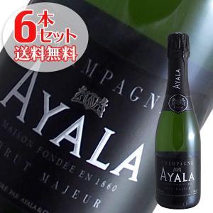 (送料無料)6本セット アヤラ ブリュット マジュール ハーフ N.V年 アヤラ(シャンパン)|winecellarescargot