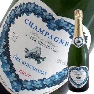 キュヴェ デ ザムルー ブラン ド ブラン グラン クリュ N.V年 アンリ ド ヴォージャンシー(シャンパン)(箱無し)|winecellarescargot