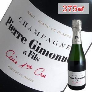 ブリュット キュイ プルミエ  ブラン ド ブラン ハーフボトル N.V年 ピエール ジモネ(シャンパン)375ml|winecellarescargot