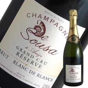 レゼルブ ブラン ド ブラン N.V ド スーザ 750ml(シャンパン)|winecellarescargot