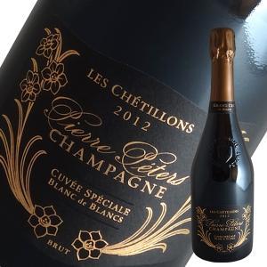 レ シェティヨン ブリュット ブラン ド ブラン グランクリュ 2012年 ピエール ペテルス(シャンパン)|winecellarescargot