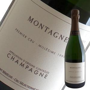 モンターニュ プルミエクリュ リリー ラ モンターニュ 1999年 ラファエル エ ヴァンサン ベレッシュ(シャンパン)|winecellarescargot